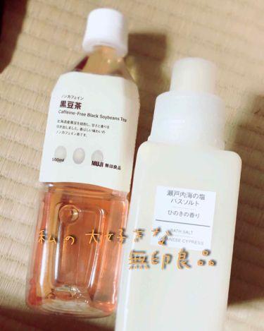 瀬戸内海の塩バスソルト・ひのきの香り/無印良品/入浴剤を使ったクチコミ(1枚目)