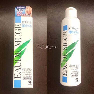 薬用保湿化粧水/オードムーゲ/化粧水を使ったクチコミ(1枚目)