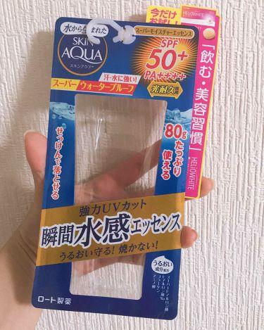 スーパーモイスチャーエッセンス/スキンアクア/日焼け止め(ボディ用)を使ったクチコミ(1枚目)