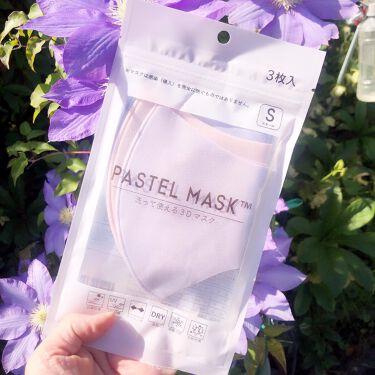 天然オイル配合 PASTEL MASK(パステルマスク)/イオン/その他を使ったクチコミ(1枚目)