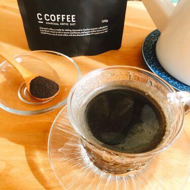 C COFFEE(チャコールコーヒーダイエット)/C COFFEE/ドリンクを使ったクチコミ(4枚目)