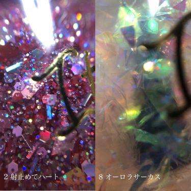 GENEネイル/DAISO/マニキュアを使ったクチコミ(3枚目)