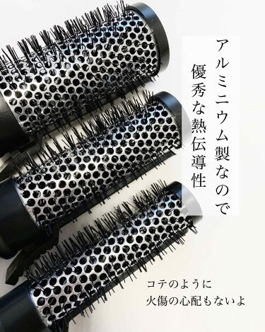 クリップ熱伝導ヘアブラシ/DAISO/その他スタイリングを使ったクチコミ(4枚目)