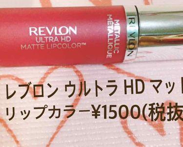 ウルトラ HD マット リップカラー/REVLON/口紅を使ったクチコミ(2枚目)