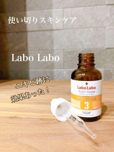 スーパー毛穴ピールセラム/ラボラボ/美容液を使ったクチコミ(1枚目)
