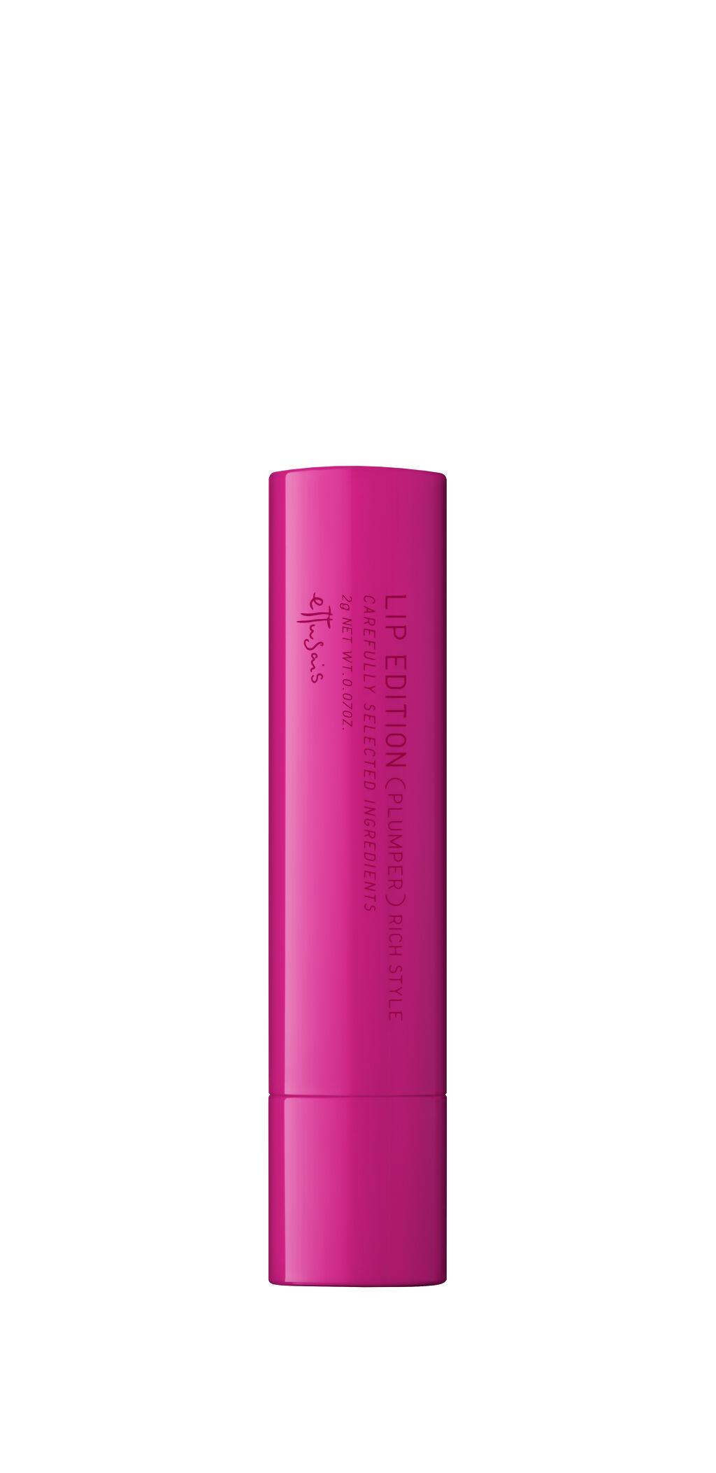 ettusais Lip Edition(Plumper)Rich Style2020日本冬季限定潤色護唇膏