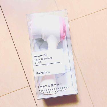 洗顔ブラシ/フランフラン/その他スキンケアグッズを使ったクチコミ(1枚目)