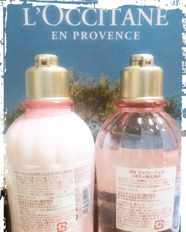ローズ ベルベットボディミルク/L'OCCITANE/ボディローション・ミルクを使ったクチコミ(3枚目)