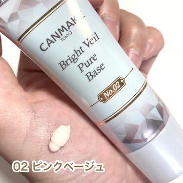 ブライトヴェールピュアベース/キャンメイク/化粧下地を使ったクチコミ(4枚目)