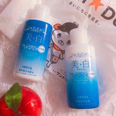 薬用ホワイトニングローションAST 医薬部外品 100ml/キャンドゥ/化粧水を使ったクチコミ(1枚目)