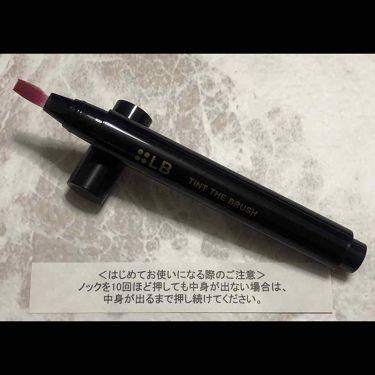 ティントザブラッシュ/LB/口紅・グロス・リップライナーを使ったクチコミ(2枚目)