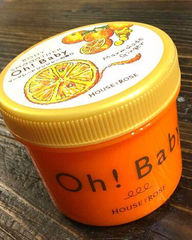 oz.designさんの「ハウス オブ ローゼOh! Baby ボディ スムーザー <ボディスクラブ>」を含むクチコミ