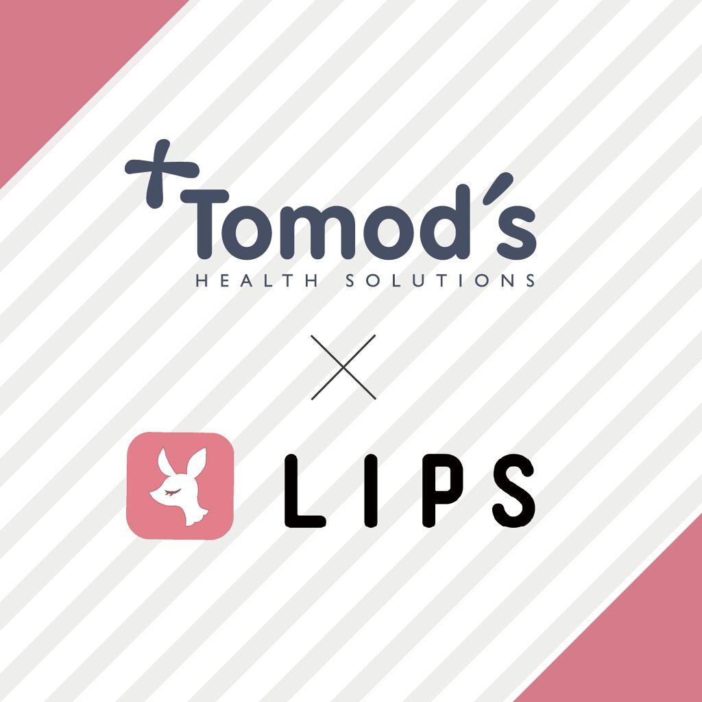 「Tomod's」とLIPSのコラボ再来♡お店でもらえるプレゼントも!のサムネイル