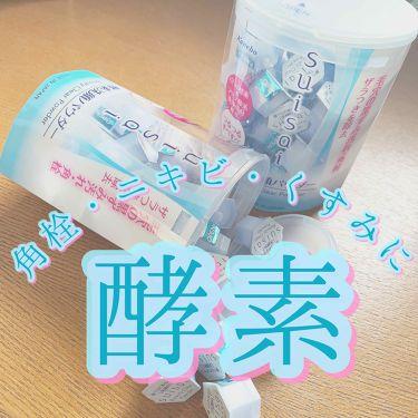 ビューティクリアパウダーa/suisai/洗顔パウダーを使ったクチコミ(1枚目)