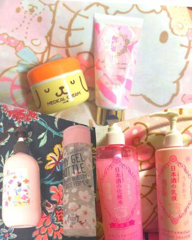 日本酒の乳液/菊正宗/ボディローション・ミルクを使ったクチコミ(1枚目)