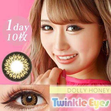 """【画像付きクチコミ】Twinkleeyes(1day)peachseries🍑ドーリーハニー🍑発色がよくてふちが""""しっかり""""あるからめちゃめちゃ盛れます!だからといって、発色がありすぎたり浮いたりはしないのでとてもお気に入りです💓🔎14.5mmフチありブ..."""
