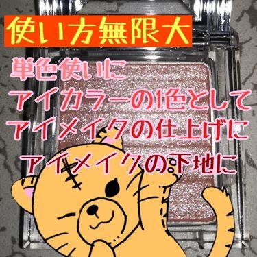 アイカラーテクスチャー グリッターフレーク/SUSIE N.Y./パウダーアイシャドウを使ったクチコミ(1枚目)