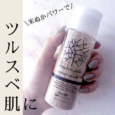 100%無添加 米ぬか酵素洗顔クレンジング/みんなでみらいを/その他洗顔料 by maho_713