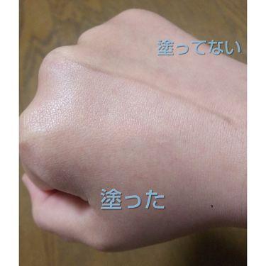 トーンアップUVエッセンス/スキンアクア/日焼け止め(ボディ用)を使ったクチコミ(3枚目)