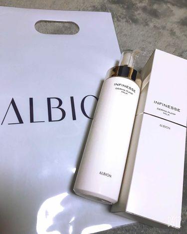 アンフィネス ダーマ パンプ ミルク/ALBION/乳液を使ったクチコミ(1枚目)