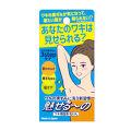 ペリカン石鹸 魅せる〜の ワキ用固形石けん