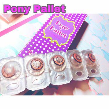 ポニーパレット ワンデー ティアリーアイズ/Pony Pallet/その他を使ったクチコミ(1枚目)