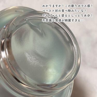ルフレ バランシング みずクリーム/エリクシール/フェイスクリームを使ったクチコミ(4枚目)