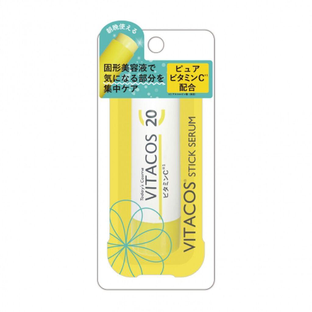 ビタコス20美容液 Today's Cosme