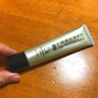 HDエンリッチングO2ベース/チャコット フォー プロフェッショナルズ/化粧下地を使ったクチコミ(1枚目)