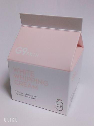 G9SKIN 牛乳クリーム/ベリサム/スキンケアキットを使ったクチコミ(1枚目)
