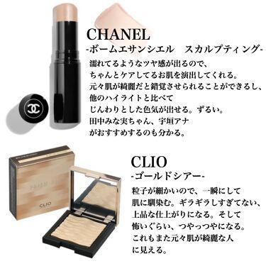 プリズム エアー ハイライター/CLIO/ハイライトを使ったクチコミ(2枚目)