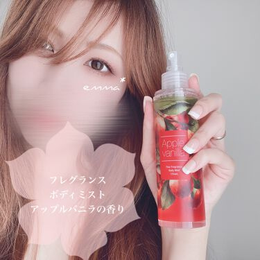 フレグランスボディミスト/メイコー化粧品/香水(レディース)を使ったクチコミ(1枚目)