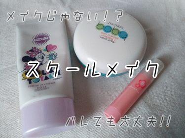 口紅がいらない薬用リップうすづきUV/メンターム/リップケア・リップクリームを使ったクチコミ(1枚目)
