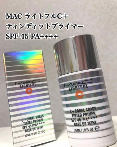 ライトフル C+ティンティッド プライマー/M・A・C/化粧下地を使ったクチコミ(1枚目)