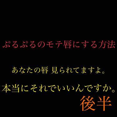 ホホバオイル・ゴールデン(未精製)/生活の木/ボディクリーム・オイルを使ったクチコミ(1枚目)