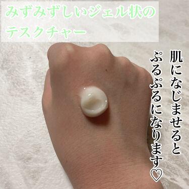 ヘデラヘリックス バランスクリーム/Milk Touch/フェイスクリームを使ったクチコミ(2枚目)