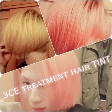 トリートメントヘアティント/3CE/ヘアカラー・白髪染め・ブリーチを使ったクチコミ(1枚目)
