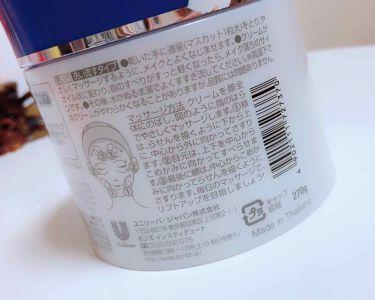 クレンジング ウォッシャブルコールドクリーム/ポンズ/クレンジングクリームを使ったクチコミ(3枚目)