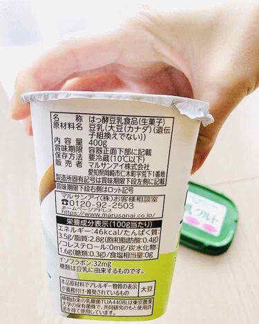 豆乳グルト/マルサンアイ/食品を使ったクチコミ(3枚目)