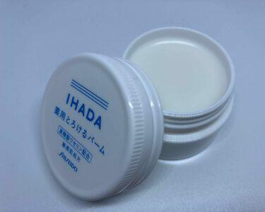 薬用バーム/IHADA/フェイスオイル・バームを使ったクチコミ(3枚目)