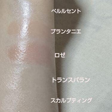 ボーム エサンシエル/CHANEL/ハイライトを使ったクチコミ(2枚目)