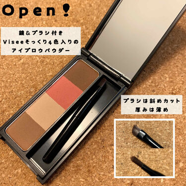 UR GLAM EYEBROW POWDER a (アイブロウパウダーa)/DAISO/パウダーアイブロウを使ったクチコミ(2枚目)