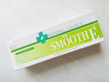 スムースEクリーム/SMOOTH E/フェイスクリームを使ったクチコミ(8枚目)