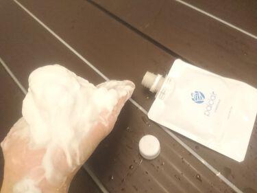 パルクレール クリーミュー/洗顔フォームを使ったクチコミ(4枚目)