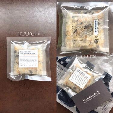 ハーバルバスシュガー ゼラニウム/ローズヒップ/MARKS&WEB/入浴剤を使ったクチコミ(1枚目)