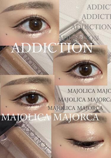 【画像付きクチコミ】久々に、MAJOLICAMAJORCAのゴージャス姉妹使いました💓ゴージャス姉妹を上瞼と下瞼両方に塗ってみたんですが、なんかこのカラーが合わなくなってきたような?肌が焼けたからかな?全体的に塗ってから、上瞼にアディクションの92マリア...