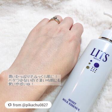 モイスト ミルクエッセンス/LITS/乳液を使ったクチコミ(4枚目)
