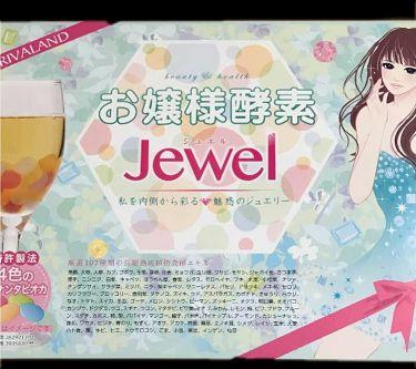 お嬢様酵素Jewel/リバーランド/ドリンクを使ったクチコミ(1枚目)