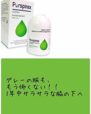 デトランス α/Perspirex/デオドラント・制汗剤を使ったクチコミ(1枚目)