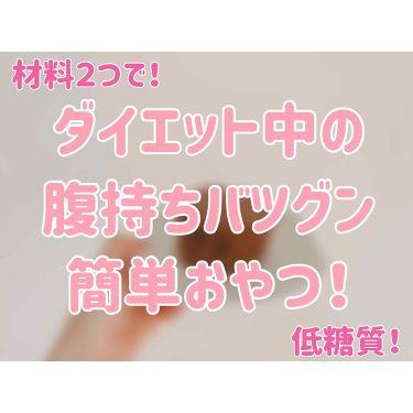 マッスルフィットプロテイン/ウイダー/食品を使ったクチコミ(1枚目)